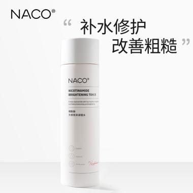 NACO烟酰胺光感亮泽调理水150ml