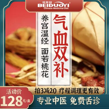 杏茯多谷植物粉420g