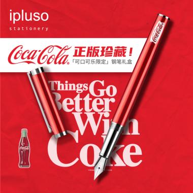 可口可乐意索ipluso钢笔-金属款
