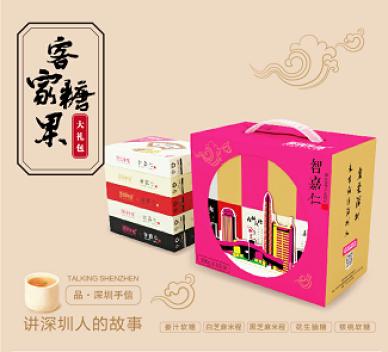 五福临门糖果礼盒