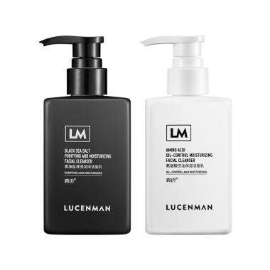 真迈男士专用洗面奶控油深层清洁黑头螨虫补水保湿护肤品洁面套装
