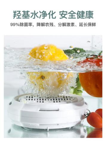 法格洗菜机果蔬机清洗机家用全自动食材净化机蔬菜水果解毒机净食