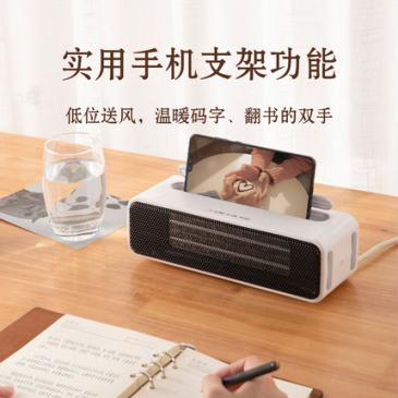 壁挂桌面制热暖风机小型家用办公室卧室取暖器速热紫外线杀灭菌机