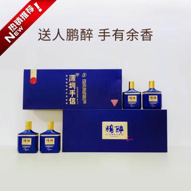 深圳手信鹏醉酒52度120ml*4瓶/盒