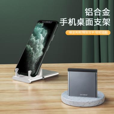 超薄手机懒人支架桌面卡片式支撑架子万能通用便携适用iPad平板