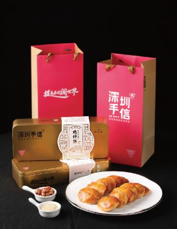 深圳手信潮江春鸡饼240g