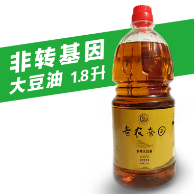 老农帝国 非转基因三级笨榨大豆油1.8L