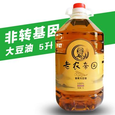 老农帝国 非转基因三级笨榨大豆油5L