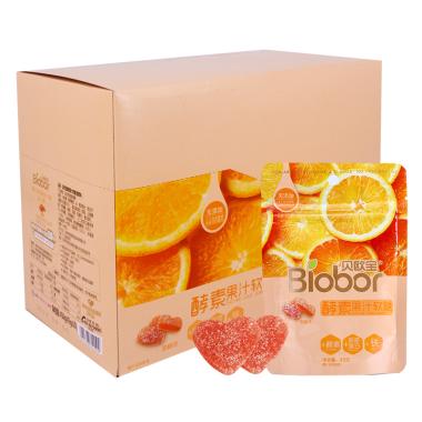 贝欧宝酵素果汁软糖(甜橙味)45g*40袋