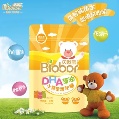 贝欧宝DHA藻油小熊果蔬软糖45g*40袋