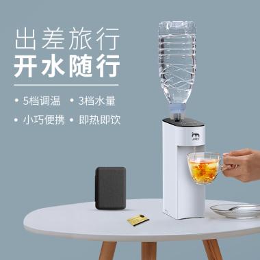 集米即热式饮水机家用台式桌面即热饮水机迷你小型口袋便携热水机