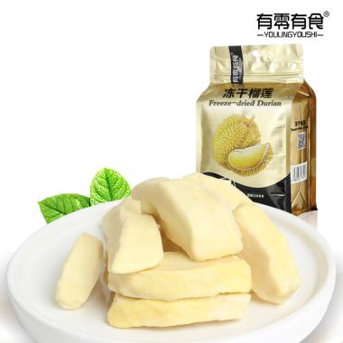 【有零有食】58g袋装冻干榴莲*3包