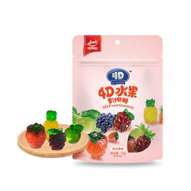 阿麦斯4D水果果汁软糖 72g*32袋