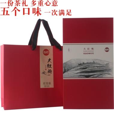 大红袍书香礼盒(五味共赏)250g/盒