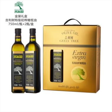 吉利树特级初榨橄榄油750ml*2瓶金装礼盒