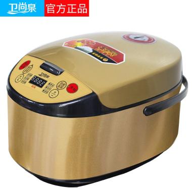卫尚泉电饭煲家用5L智能预约电器不粘锅多功能电饭锅