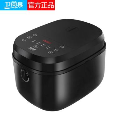 卫尚泉低糖电饭煲养生饭米汤分离低糖电饭锅5L