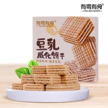 【有零有食】68g盒装豆乳威化*7盒