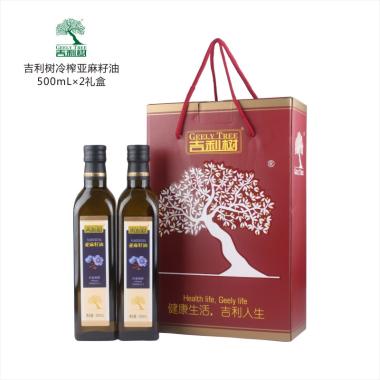 吉利树冷榨亚麻籽油500ml*2瓶礼盒