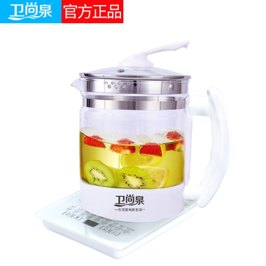 卫尚泉养生壶全自动加厚玻璃多功能电热烧水壶1.8L