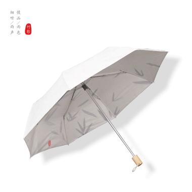 雨声雨色 晴雨伞