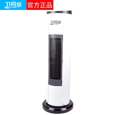 卫尚泉塔式暖风机家用摇头定时取暖器立式热风机移动小空调
