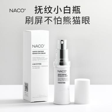 NACO优能修护眼霜15ml